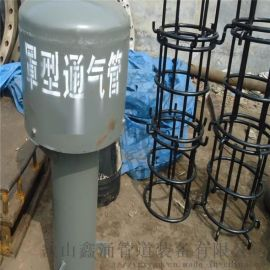 Z-150排水通气帽 02S403罩型通气帽