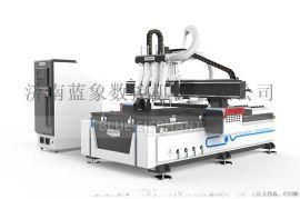 供应九江市蓝象四工序板式家具设备 厂家直销