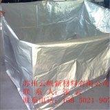 南京铝箔立体袋)供应南京地区铝箔立体袋、铝箔真空袋、铝箔卷膜
