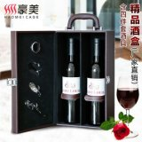 四川豪美酒盒紅酒皮盒 紅酒盒子雙支紅酒包裝盒皮質紅酒禮盒 可印LOGO定制