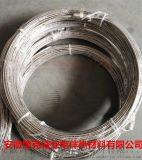 矿物绝缘MI加热电缆220V高温防水防爆防腐不锈钢大功率加热电缆