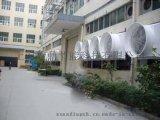 '銷售'水處理廠通風降溫設備-機房排熱風機-樣品