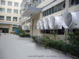 '销售'水处理厂通风降温设备-机房排热风机-样品