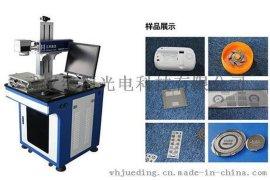 金属激光打标机 激光喷码机  台式光纤激光打标机  流水线打标 激光雕刻机