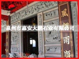 热销推荐 石雕浮雕文化墙 寺庙窗口浮雕 量大从优