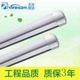 led灯管t8一体化日光灯led灯管1.2米t8灯管t8应急灯管