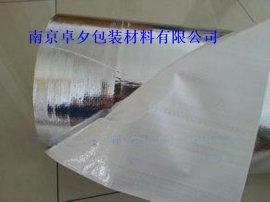 上海机器包装真空铝塑编织膜大型机械防潮真空铝箔复合卷膜