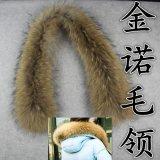 桐乡毛领生产厂家可定做貉子毛真毛领子
