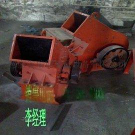 煤矸石破碎机石头破碎机陶瓷玻璃粉碎机小型破碎机