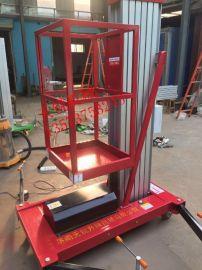 咸阳升降平台液压式升降机厂家
