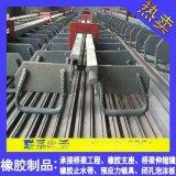 河北凯祥生产销售桥梁伸缩缝厂家讲述施工步骤1