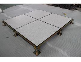 防静电地板机房地板全钢防静电地板架空地板600*600机房活动地板