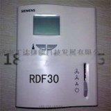 RDF340,風機盤管溫控器,西門子液晶式溫控面板