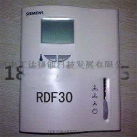 RDF340,风机盘管温控器,西门子液晶式温控面板