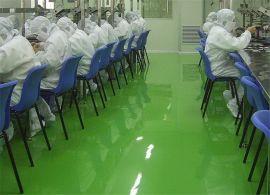 灯饰厂电子厂车间防静电地面漆涂刷 专业地坪漆施工公司