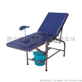 不锈钢轻便产床HS-207,不锈钢轻便产床