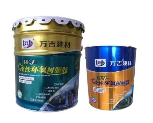 新林区WJ-改性环氧树脂灌浆树脂胶直销