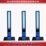 現貨供應氣電式電子柱測微儀AEC-300型