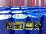山东四氢噻吩生产厂家