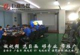 东莞厚街企业宣传片对企业的价值巨画传媒专业拍摄制作
