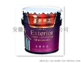 【厂家直销】阜阳 外墙 乳胶漆 装修工超级耐候晴雨漆 批发代理