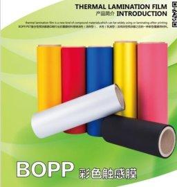 广东触感膜嘉洛信**印刷包装材料 BOPP预涂光触感膜