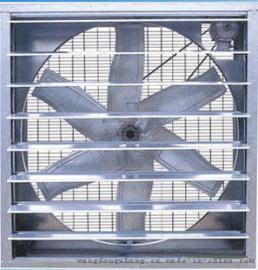 排风扇,工业排风扇,负压风机
