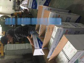 浙江铝扣板专业生产厂家-浙江微孔铝扣板图片