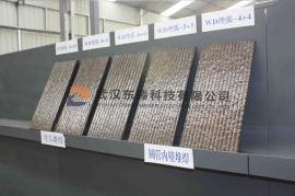 双金属耐磨板|双金属耐磨复合板|双金属耐磨复合衬板
