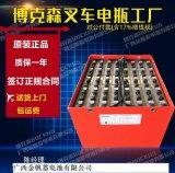 林德Linde电动叉车电池80V5PZS575Ah博克森叉车电瓶组