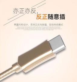 USB手机数据线厂家type-c数据线生产工厂