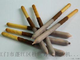 全国直销手指饼双色巧克力半涂生产线WSS-2011