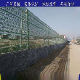 水泥厂挡风墙 煤场防风抑尘网 金属板网