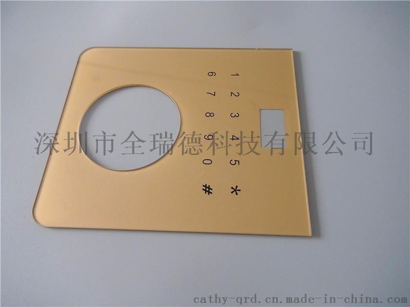 智能家居电子电器 触摸控制面板 亚克力视窗面板雕刻丝印加工