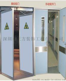 x光室铅门牙科防护材料铅门医用射线屏蔽防辐射材料厂家批发