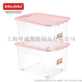 Jeko透明塑料收纳箱衣服被子整理箱箱带滑轮式居家储物箱大号100L