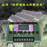 太阳能控制器PWM 30A 12V 24V