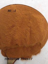 天津叶兹松木浆木质素磺酸钠