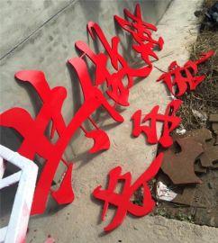 蚌埠市芜湖白色8mmPVC广告板生产厂商 淮安马鞍山14mm18mm红色PVC广告板