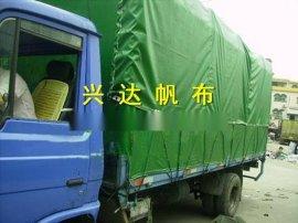 汽车篷布货车盖布 绿色防雨布 PVC涂塑布