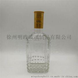 工艺品酒瓶. 泡药酒瓶.   白酒瓶.   酒瓶