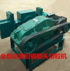 全自动废旧钢筋切断机 钢筋头切粒机 废钢筋调直机