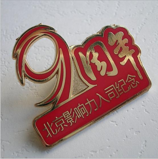郑州金属徽章制作安阳**礼品胸章订做徽章厂家
