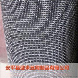 钢丝轧花网 不锈钢编织轧花网 不锈钢丝网轧花网