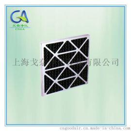 纸框折褶板式活性碳过滤器