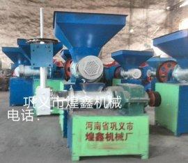 废旧塑料造粒机械设备180型及价格  巩义市煌鑫机械厂