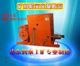 煤安证厂家2017/凝胶泵 NJB系列矿用凝胶泵 价格从优 质量可靠 安全保证