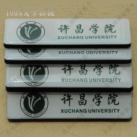 北京厂家生产柔性抗金属超高频RFID电子标签