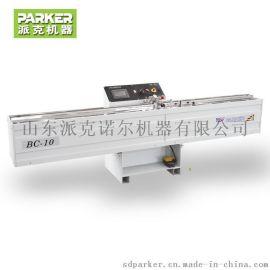 派克机器厂家直销 丁基胶涂布机(全智能型)中空玻璃流水线加工设备