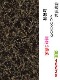 慕斯凯陶瓷深啡网亮光400 800瓷砖薄板客厅厨卫内墙砖